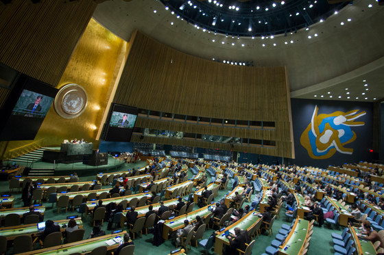 United Nations Conference on Legally Binding Instrument Leading towards Total Elimination of Nuclear