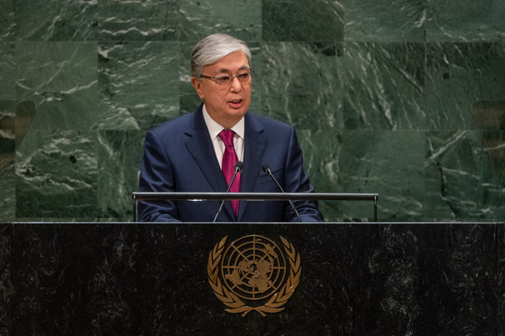 Kazakhstan President Tokayev's First U.N. Appearance: A New President's View of the World
