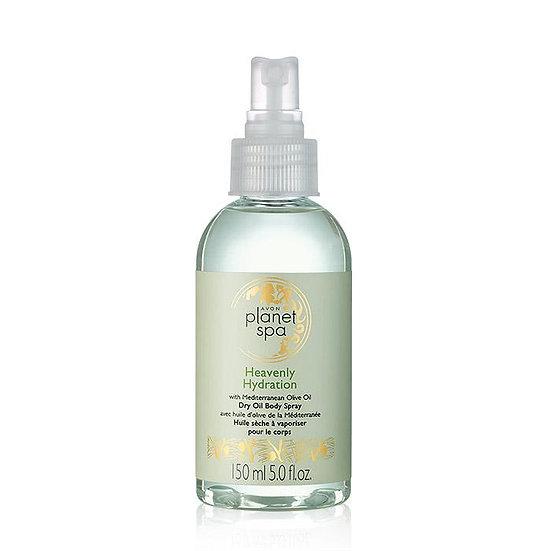 Avon Planet Spa Heavenly Hydration Mediterranean Olive Oil Dry Oil Body Spray