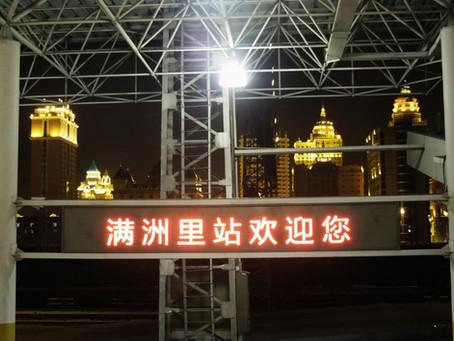 Grenzerfahrungen, Pt.II: China