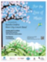 04-04-2020 KP Concert.png
