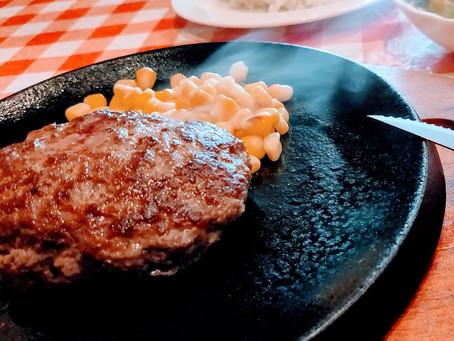 ハンバーグ、肉肉しさと柔らかさの両立を目指しています!!