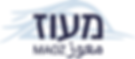 לוגו מעוז .png