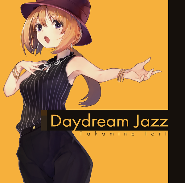 daydreamjazz-jacket.png