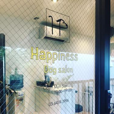 Happiness dogsalon