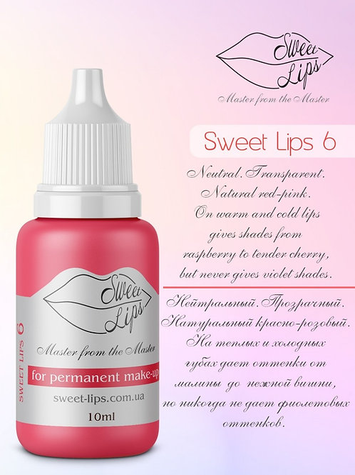 sweet lips  пигменты