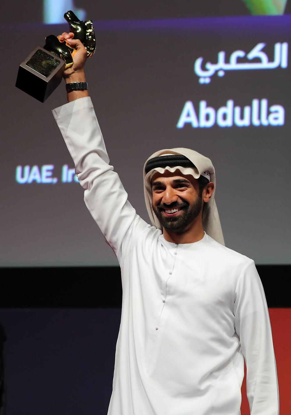 Abdulla Al Kaabi wins at DIFF 2016