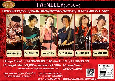 【時短】FAMILLY(10月).png