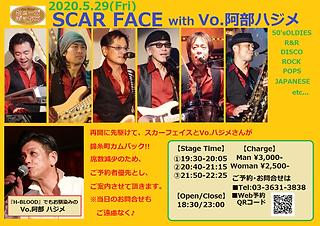 200529_SF(阿部ハジメ).png