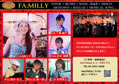 210808_FAMILLY.png