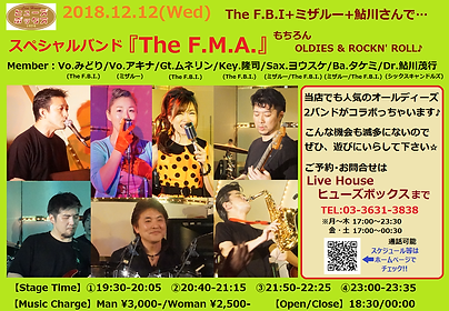 181212_The F.M.A..png
