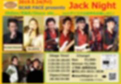 190524_Jack Night.png