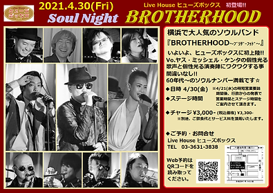 210430_BROTHERHOOD(税込価格).png