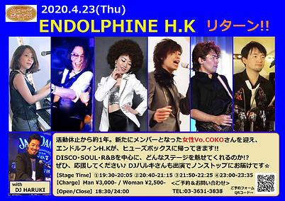200423_エンドルフィンH.K.png