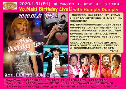 200131_マキBDライブ.png