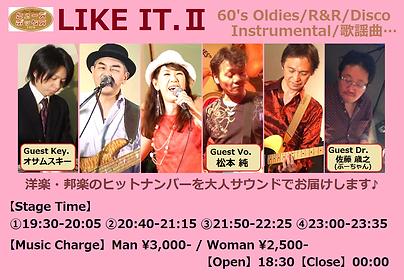 【月・水】LIKE IT.Ⅱ&松本純(Key.オサム・Dr.ぶーちゃん).png