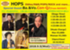 180905_HOPS(Con-Qさん).png