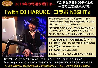 201901_DJハルキ出演案内.png
