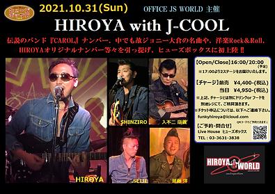 211031_HIROYA with J-COOL(メンバー名・主催者名入).png