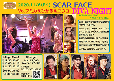 201106_SF(DIVA NIGHT).png