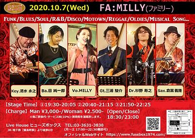 【時短】FAMILLY(1007).png