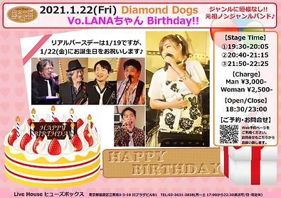 210122_ダイアモンドドッグス(Vo.LANA BD).png