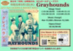 190501_グレイハウンズ.png