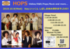 191009_HOPS(いっくんお休み前ライブ).png