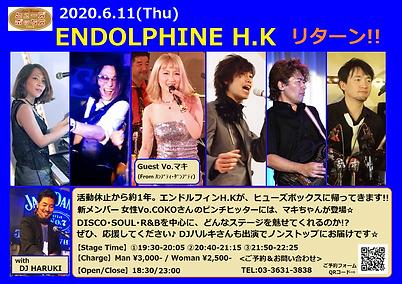 【時短】エンドルフィンH.K(マキ).png