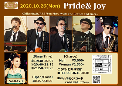 【時短】Pride&Joy(10月).png