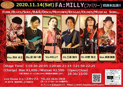 【時短】FAMILLY(11月).png