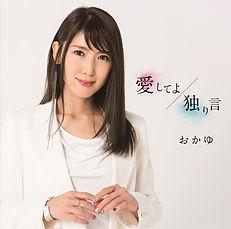 VICL37566_JK_たまごやき盤s.jpg