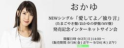 スクリーンショット 2020-09-20 1.15.33.png