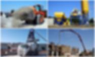 завод з виробництва бетону, бетононасос, міксер, щебін