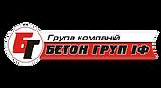 купити бетон Івано-Франківськ, доставка бетону,