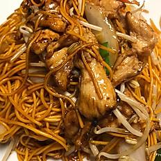 Chicken/Pork Lo Mein