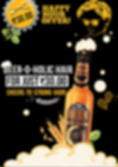 PA-Beer-Shampoo-KV-Option02.jpg