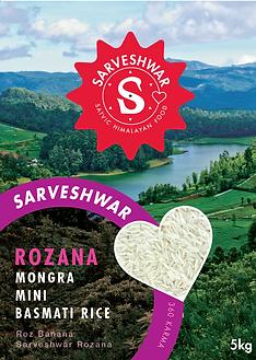 Sarveshwar Pack 2B.png
