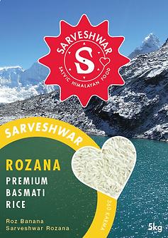 Sarveshwar Pack 2A.png