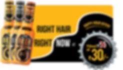 PA-BEER-SHAMPOO- WOBBLER-AW_PA Beer Sham