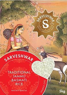 Sarveshwar Pack 1B.png
