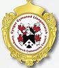 Llangammarch CC Logo