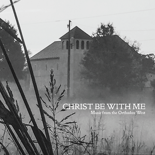 Christ Be With Me (CD)