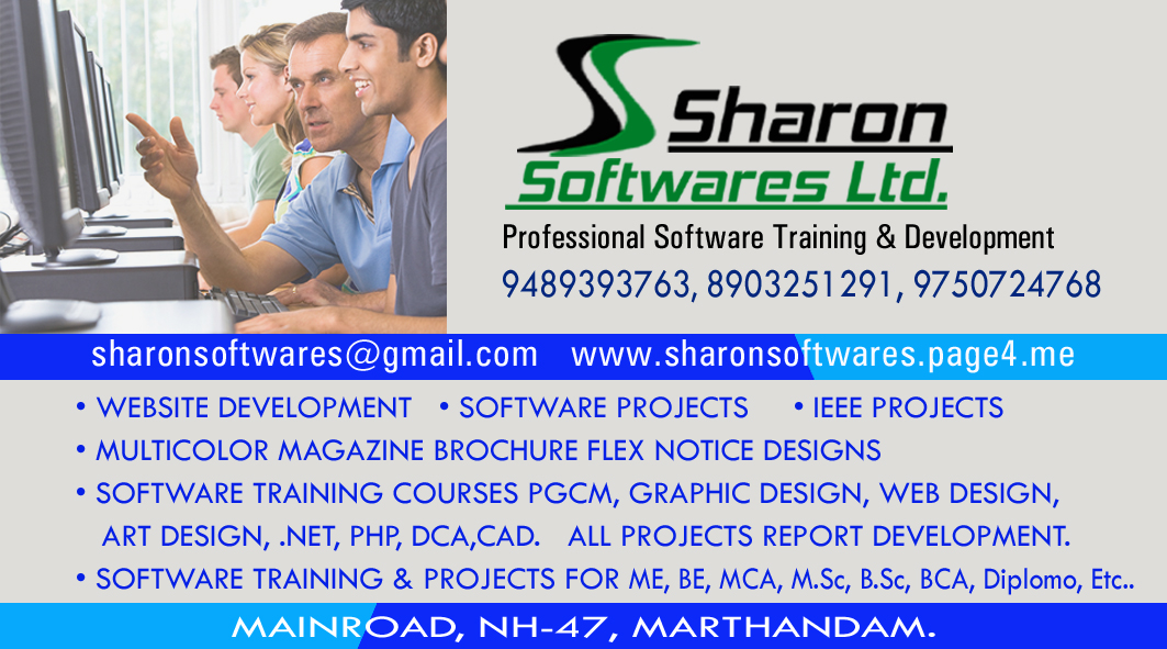 Sharon Softwares Visiting card print fin