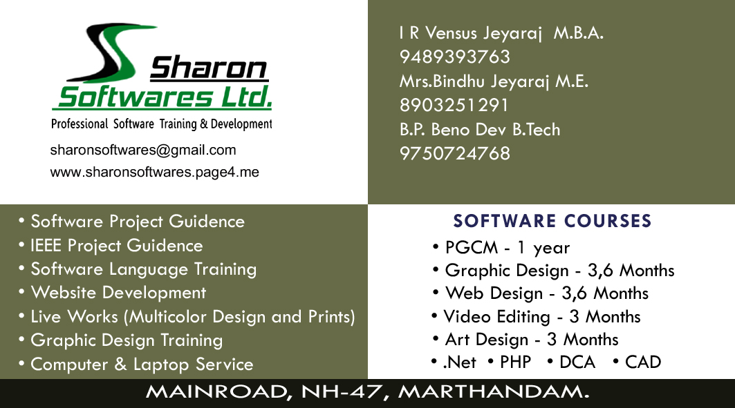 Sharon Softwares Visiting card gray