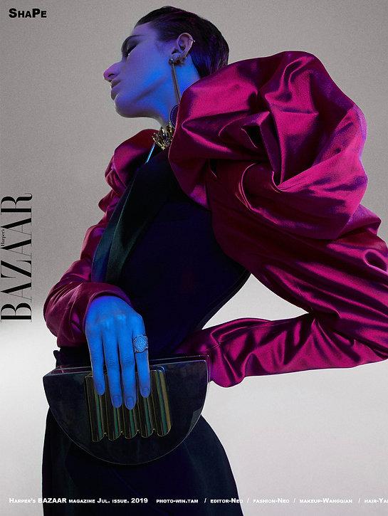 Vita for Harpers Bazaar China August 201