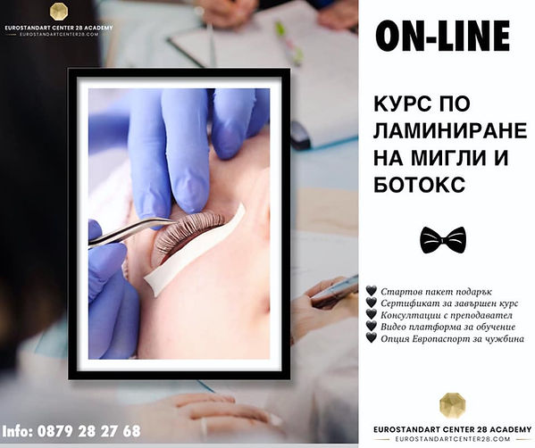 117337383_3190582064311725_7394092793032