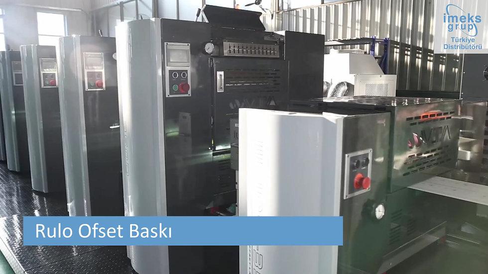 WANJIE WJPS-350D/450D/560D ve WJPS 660 Yarı Rotatif Ofset Etiket Baskı Makinesi