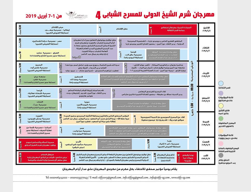 جدول 2.jpg