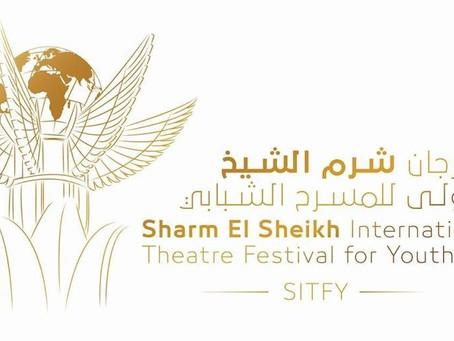 مهرجان شرم الشيخ الدولي للمسرح الشبابي يطلق استمارة المشاركة في دورته الـ 4